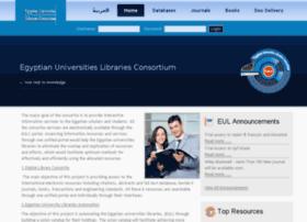 ugrade1.eul.edu.eg