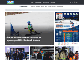 ugramegasport.ru