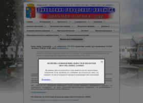 ugrksl.ru