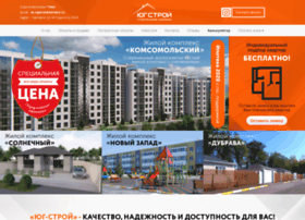 ugstroy.info