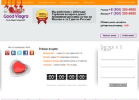uhate.ru