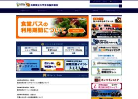 uhcoop.jp