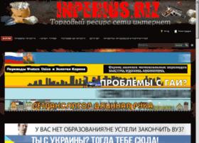 uhodzadomom.ru