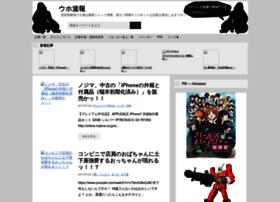 uhosoku.e-sakenomi.com