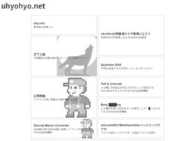 uhyohyo.net