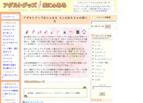 ui-web.yee.jp