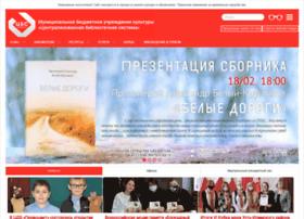 uicbs.ru