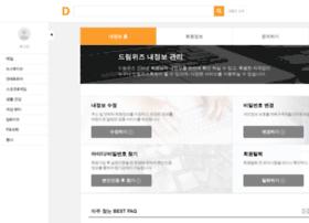 uid.dreamwiz.com