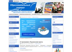 uiedu.ru