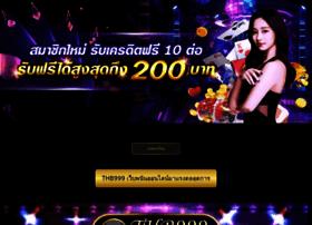 uiform.com
