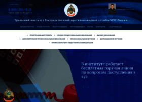 uigps.ru
