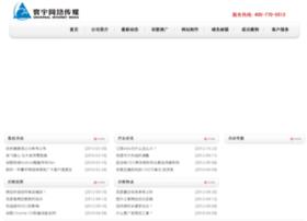 uim.com.cn