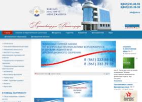 uim.ru