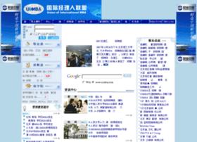 uimba.com
