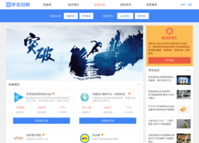 uiring.com