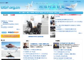 uisp.org.cn