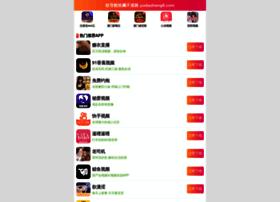 uiweek.com