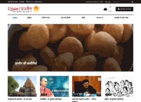 ujjain.com