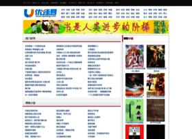 ujwang.com