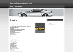 uk-vodokanal.ru