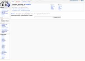 uk.wikifur.com