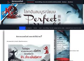 uka-blog.com