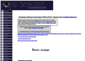 ukamina.com
