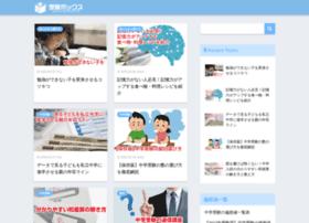 ukaruhousoku.com