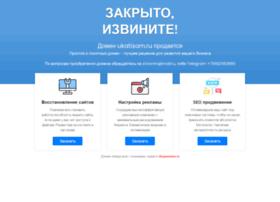 ukatisam.ru