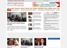 ukbanglanews24.com