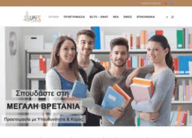ukfc.gr