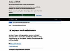 ukingreece.fco.gov.uk