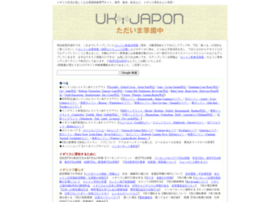 ukjapon.com