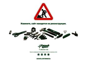 ukknife.ru