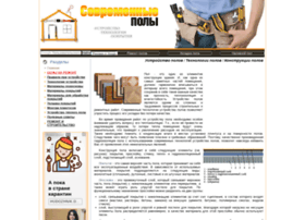 ukladkapolov.ru