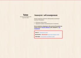 ukokto.ru