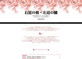 ukon-sakon.com