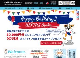 ukplus-osaka.jp