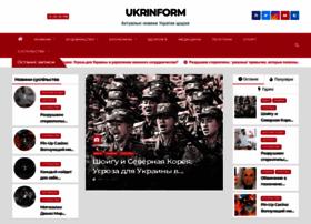 ukr-inform.com