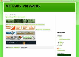 ukr-metal.blogspot.com