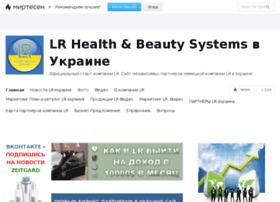 ukraina.lr-club.eu