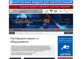 ukraina.oborudunion.ru