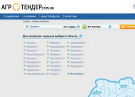 ukraine.agrotender.com.ua