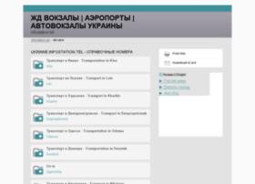 ukraine.infostation.tel