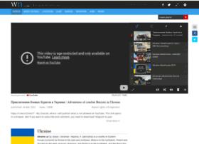 ukraineadventures.com