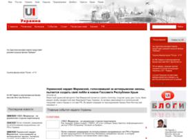 ukraineinfo.net
