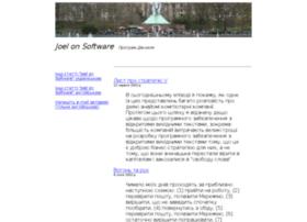 ukrainian.joelonsoftware.com