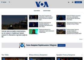 ukrainian.voanews.com