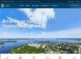 ukrainka.org
