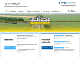 ukravtodor.gov.ua